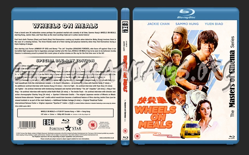Wheels On Meals (1984) - Masters of Cinema (Eureka Entertainment) blu-ray cover