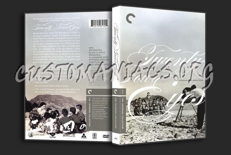 442 - Twenty-Four Eyes dvd cover