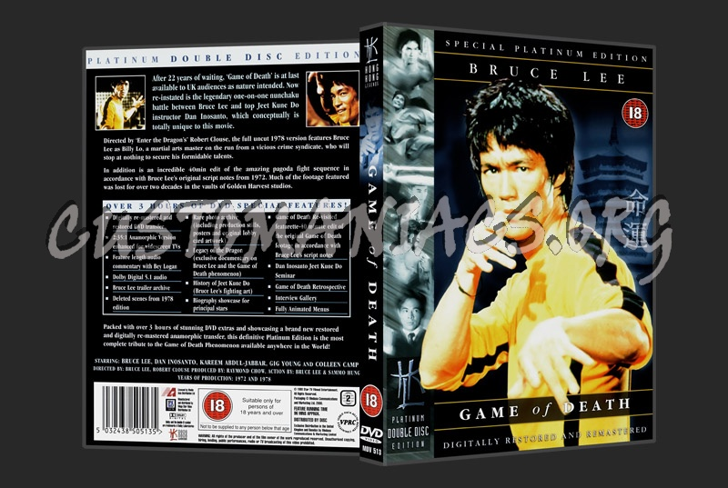 Game of Death dvd cover