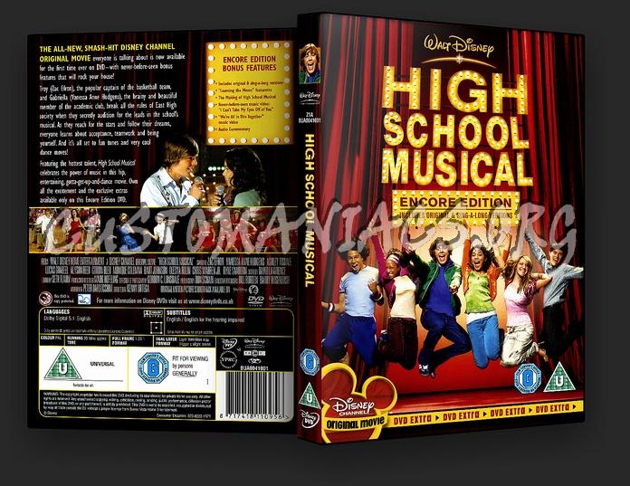 High School Musical dvd cover