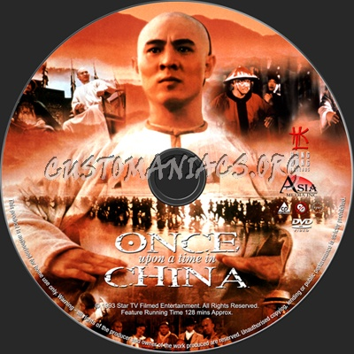 once upon a time chinese movie download