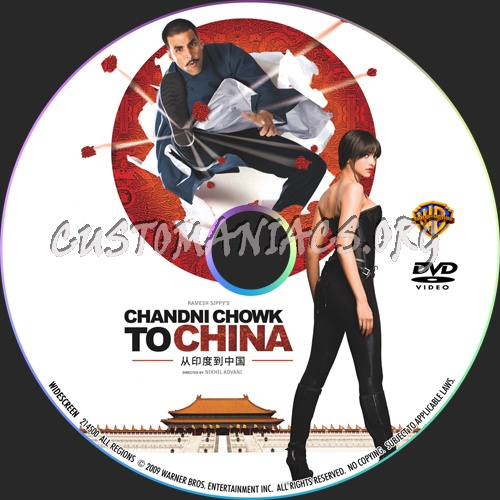 Chandni Chowk to China dvd label - DVD Covers & Labels by ...