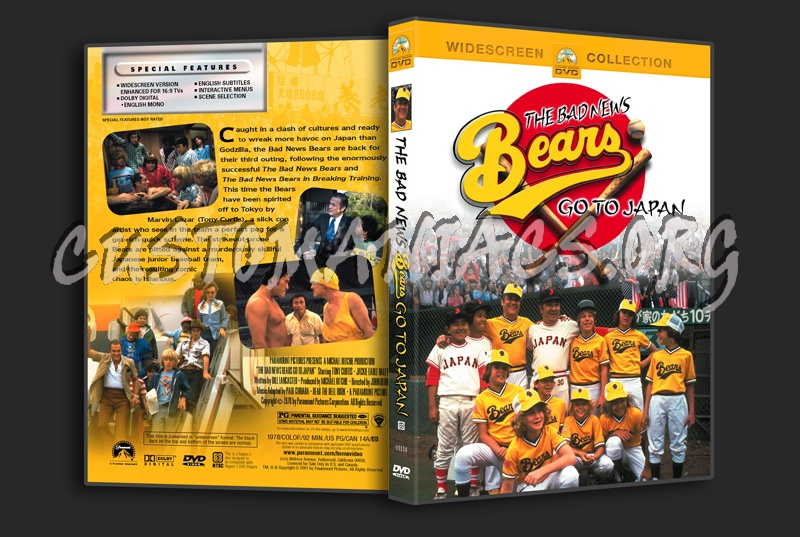 The Bad News Bears go to Japan dvd cover