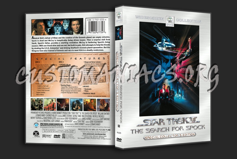 Star Trek 3 The Search For Spock dvd cover