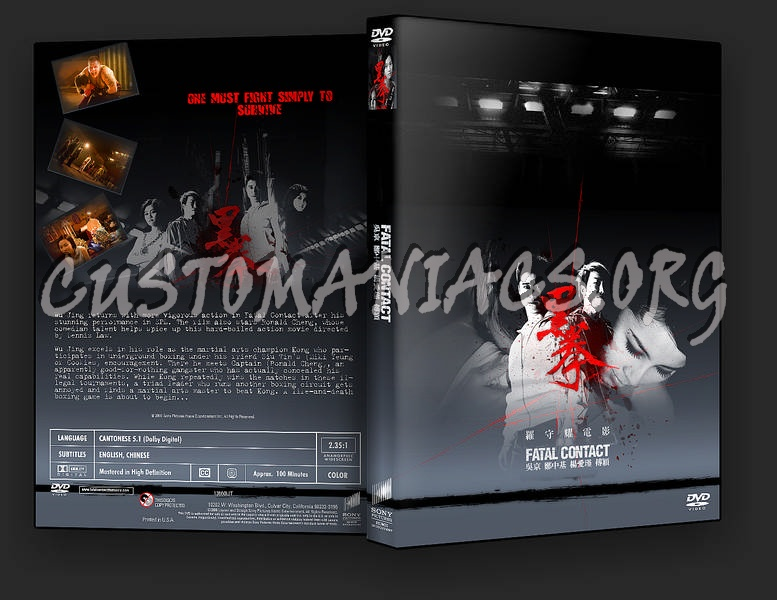 Fatal Contact dvd cover