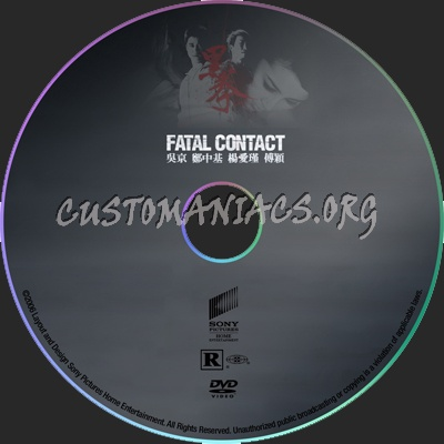 Fatal Contact dvd label