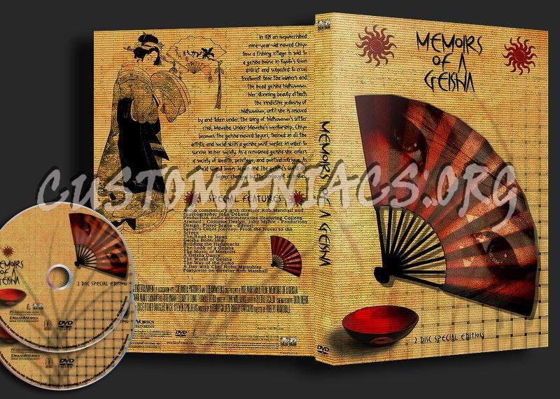 Memoirs Of A Geisha dvd cover