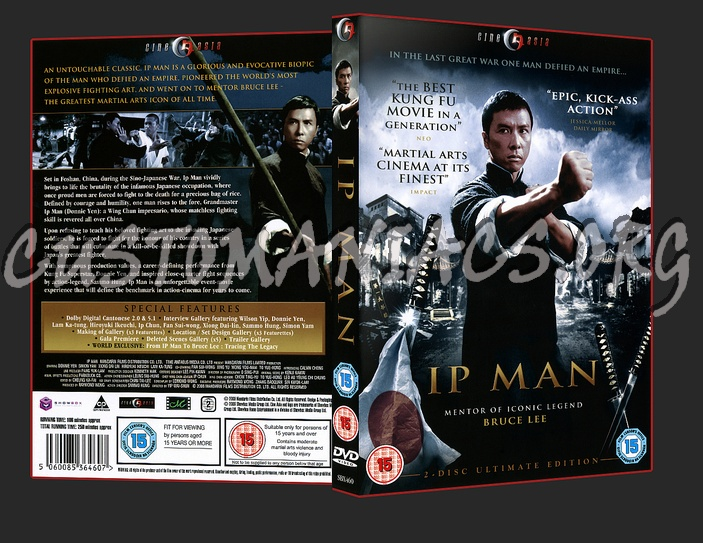 IP Man dvd cover