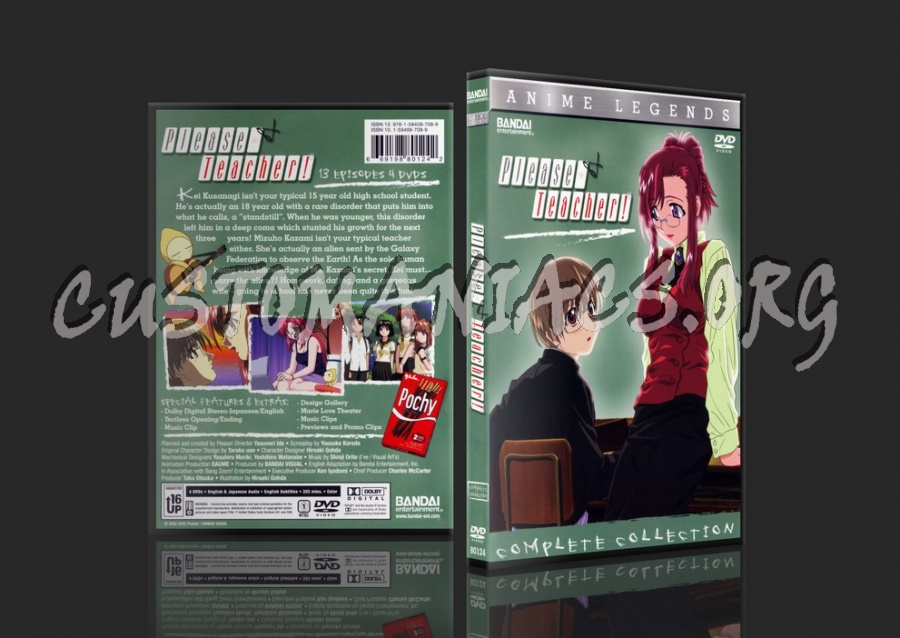 Please Teacher Complete Collection dvd cover
