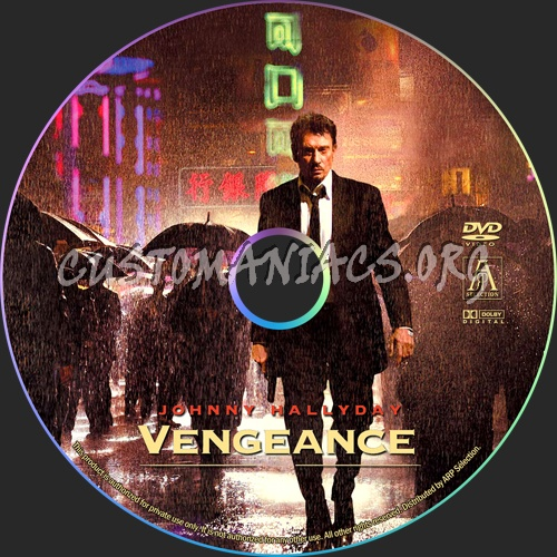 Vengeance dvd label