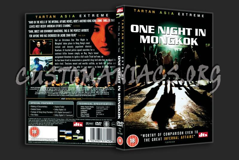 One Night in Mongkok dvd cover