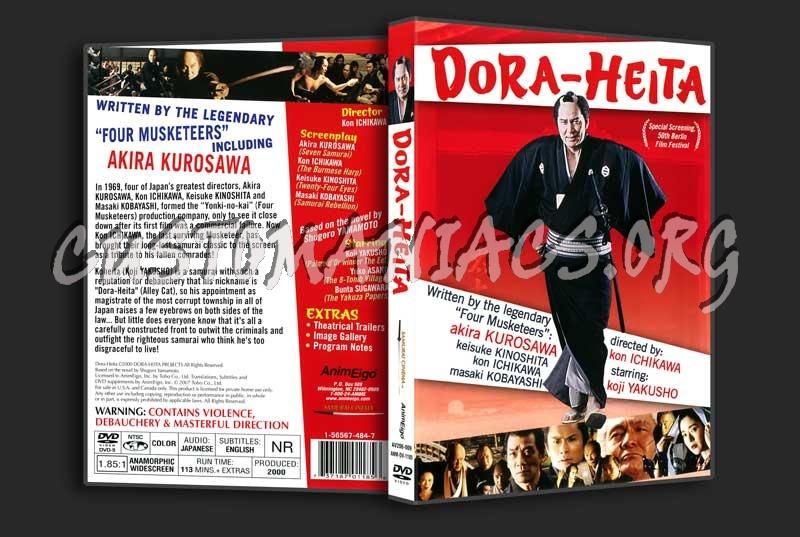 Dora Heita dvd cover