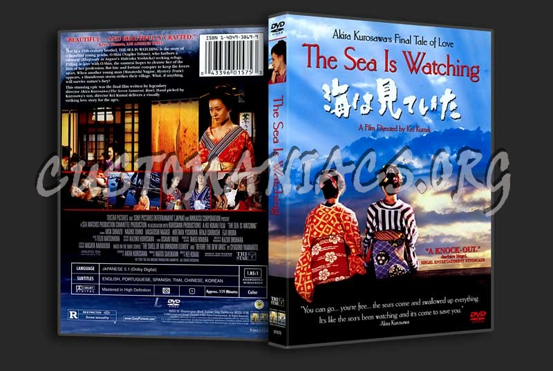 The Sea Is Watching dvd cover