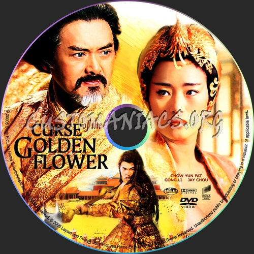 Curse of the golden flower dvd label dvd covers labels by curse of the golden flower dvd label mightylinksfo