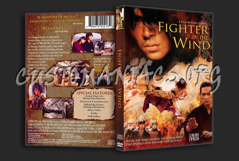 Fighter in the Wind dvd cover