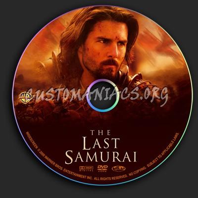 The Last Samurai dvd label