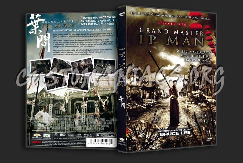 IP Man dvd cover