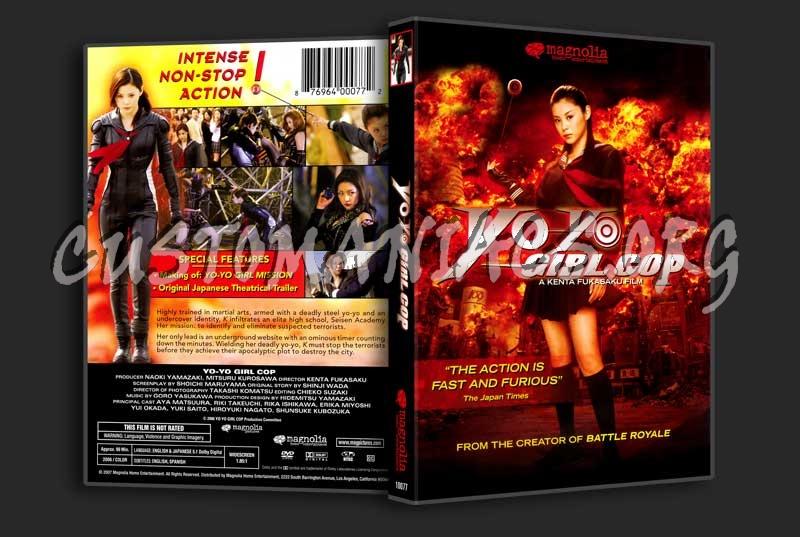 Yo-Yo Girl Cop dvd cover