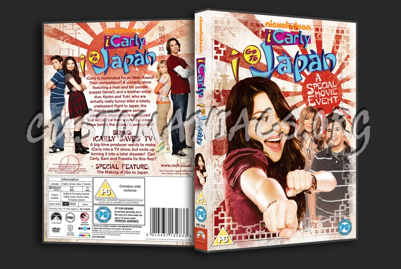 ICarly Go To Japan dvd cover - DVD Covers & Labels by
