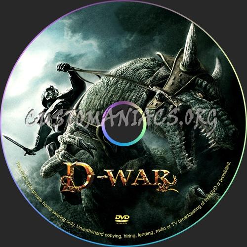 D-War dvd label