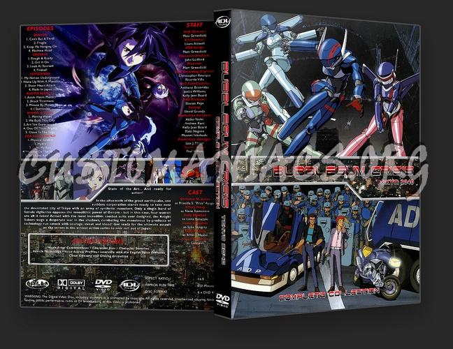 Bubblegum Crisis Tokyo 2040 dvd cover