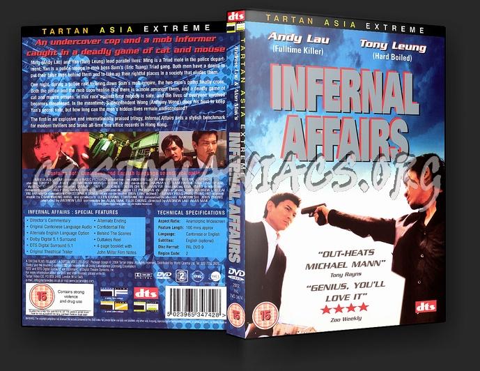 Infernal Affairs dvd cover