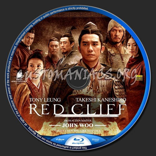Red Cliff Part 1 & 2 blu-ray label