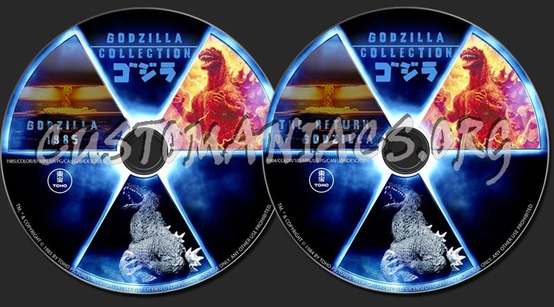 The Return of Godzilla / Godzilla 1985 dvd label