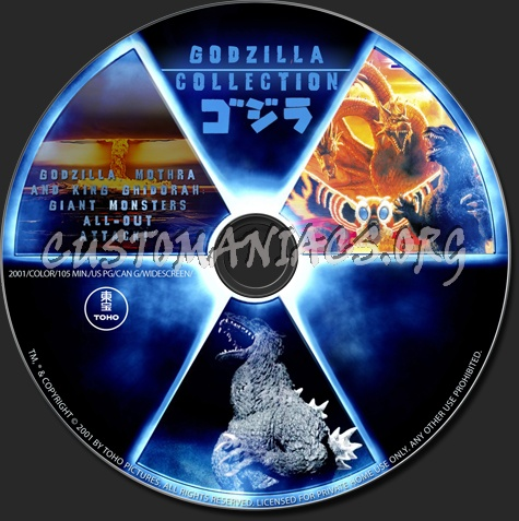 Godzilla, Mothra and King Ghidorah: Giant Monsters All-Out Attack dvd label