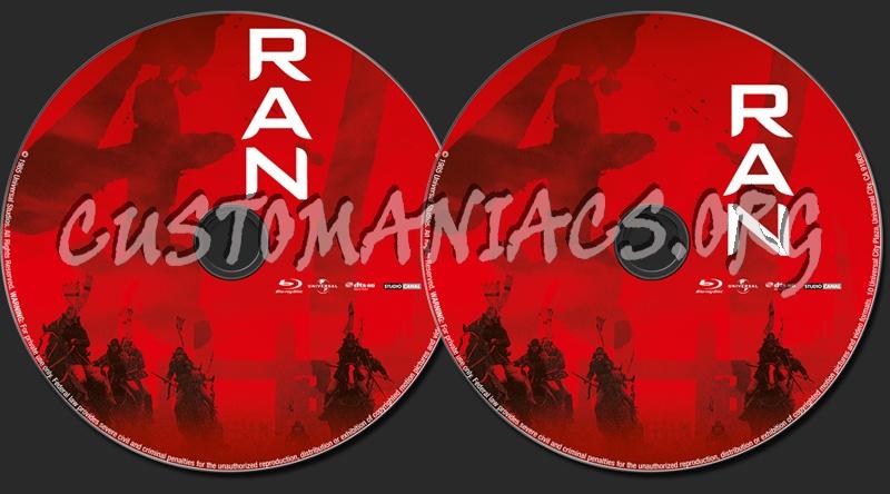 Ran (1985) blu-ray label