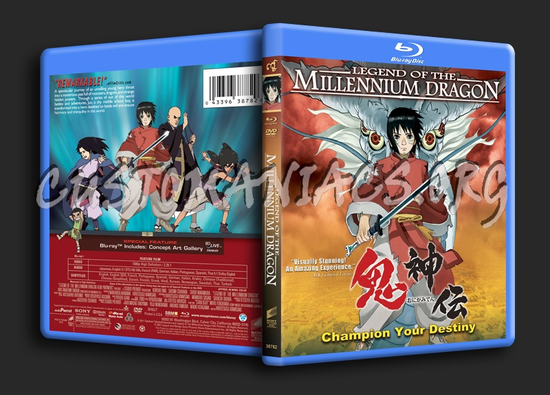 Legend of the Millennium Dragon blu-ray cover