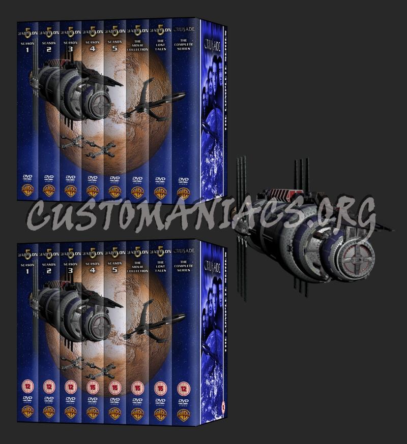 Babylon 5 / Crusade Collection dvd cover