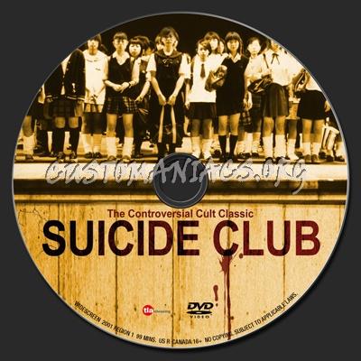 Suicide Club dvd label
