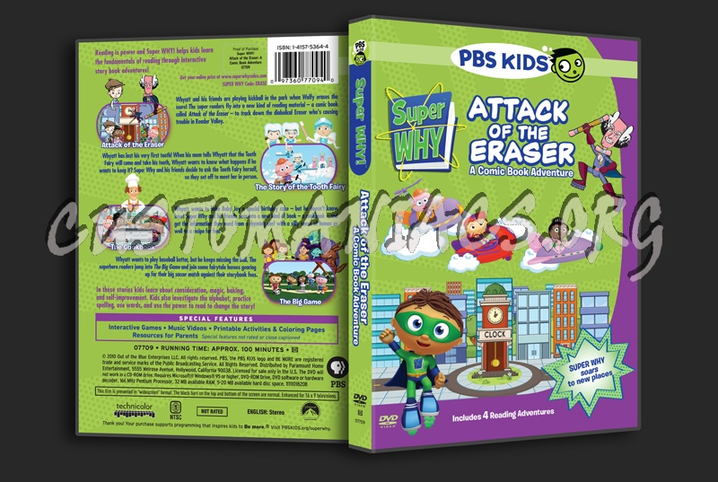 Super Why Attack of the Eraser dvd cover