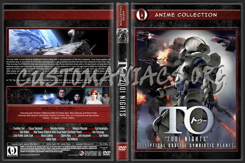 Anime Collection TO 2001 Nights dvd cover