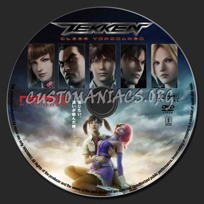 Tekken Blood Vengeance dvd label