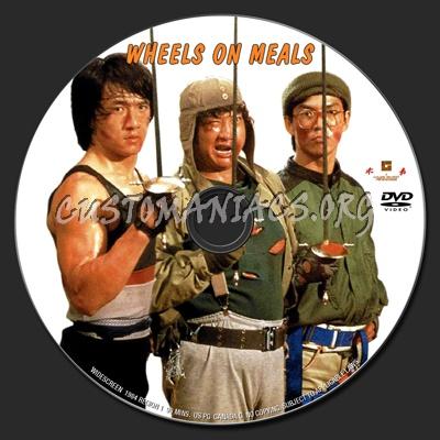 Wheels On Meals dvd label