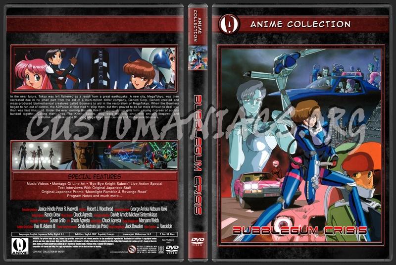 Anime Collection Bubblegum Crisis dvd cover