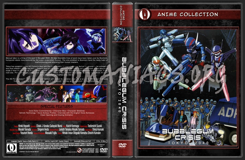 Anime Collection Bubblegum Crisis Tokyo 2040 dvd cover
