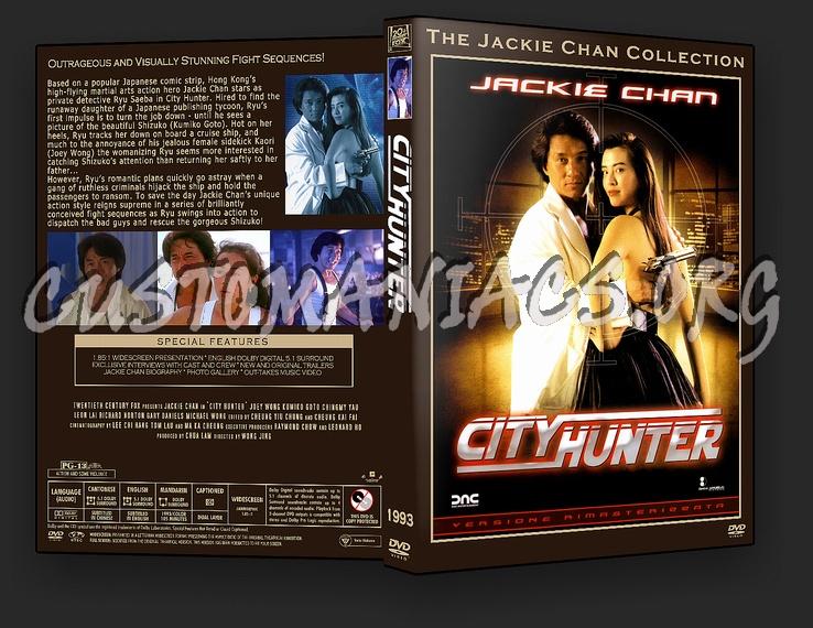 City Hunter dvd cover