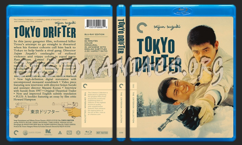 039 - Tokyo Drifter blu-ray cover