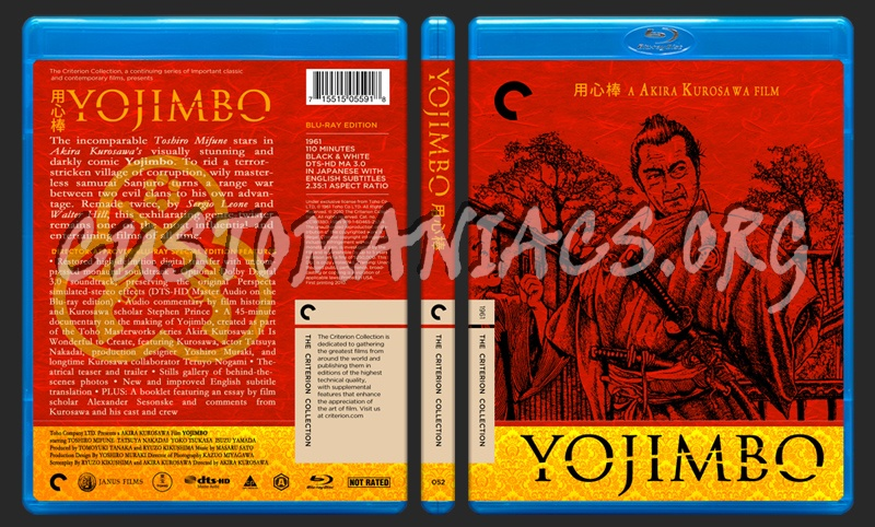 052 - Yojimbo blu-ray cover