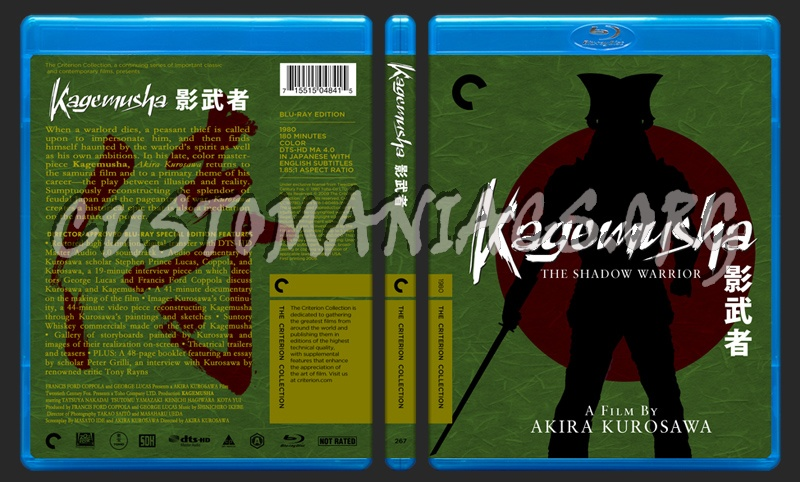 267 - Kagemusha blu-ray cover