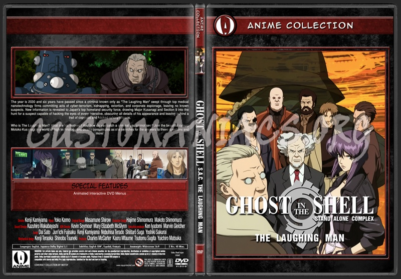 Anime Collection Ghost In The Shell Stand Alone Complex The Laughing Man Dvd Covers Labels By Customaniacs Id 162862 Free Download Highres