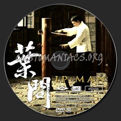 Ip Man dvd label