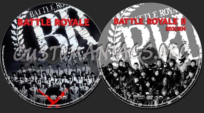 Battle Royale & Battle Royale II dvd label