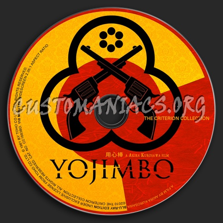 052 - Yojimbo dvd label