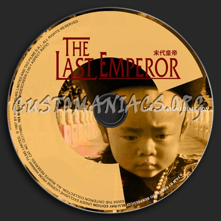 422 - The Last Emperor dvd label