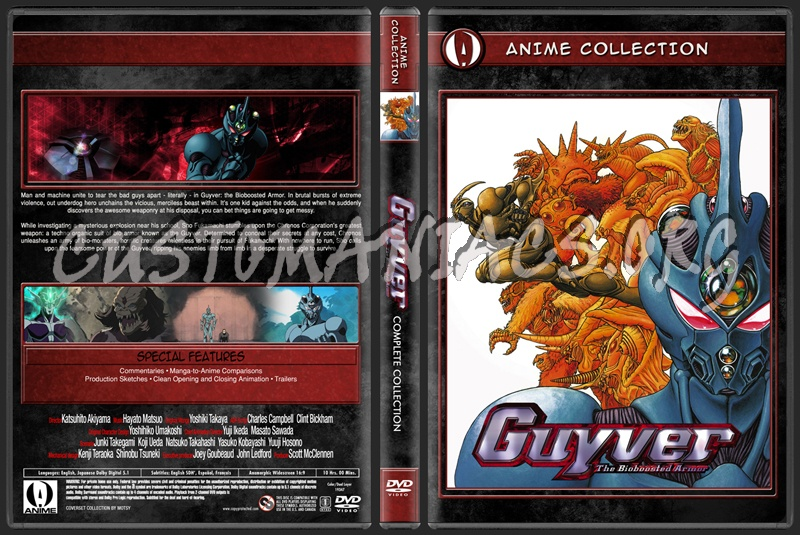 Anime Collection Guyver dvd cover