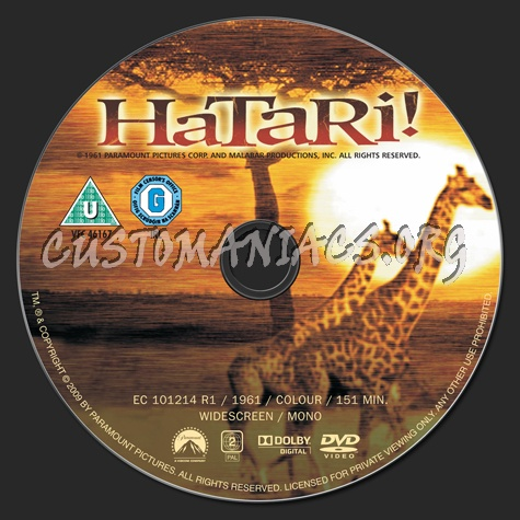 Hatari! dvd label